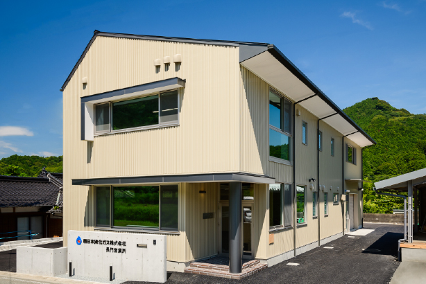 西日本液化ガス㈱長門営業所