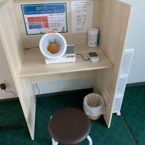 ②血圧計の設置