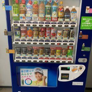 ⑧自動販売機へカロリー・糖質等